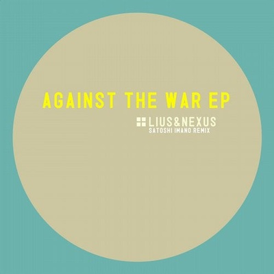 Against the War EP